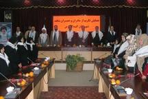 مدیرکل بنیاد شهید: 1432 مادر شهید استان گلستان تکریم می شوند