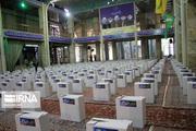 ۲ هزار و ۵۰۰ بسته معیشتی در بین مددجویان بهزیستی ایلام توزیع شد