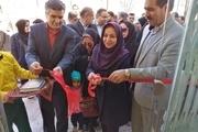 نخستین کافه هنر معلولان در خراسان جنوبی افتتاح شد