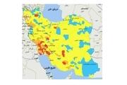 اسامی استان ها و شهرستان های در وضعیت قرمز و نارنجی / پنجشنبه 5 فروردین 1400