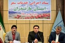 اسکان 18 هزار مسافرنوروزی در مدارس مازندران  رشد کیفی 43 درصدی کلاس ها