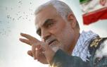 صبح شهادت شهید سلیمانی آمریکاییها چه پیغامی به ایران دادند؟