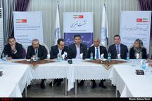 راهاندازی مرکز توسعه روابط حقوقی ایران و ترکیه در قزوین