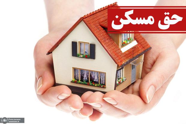 آمار عجیبی در مورد خرید مسکن در تهران!