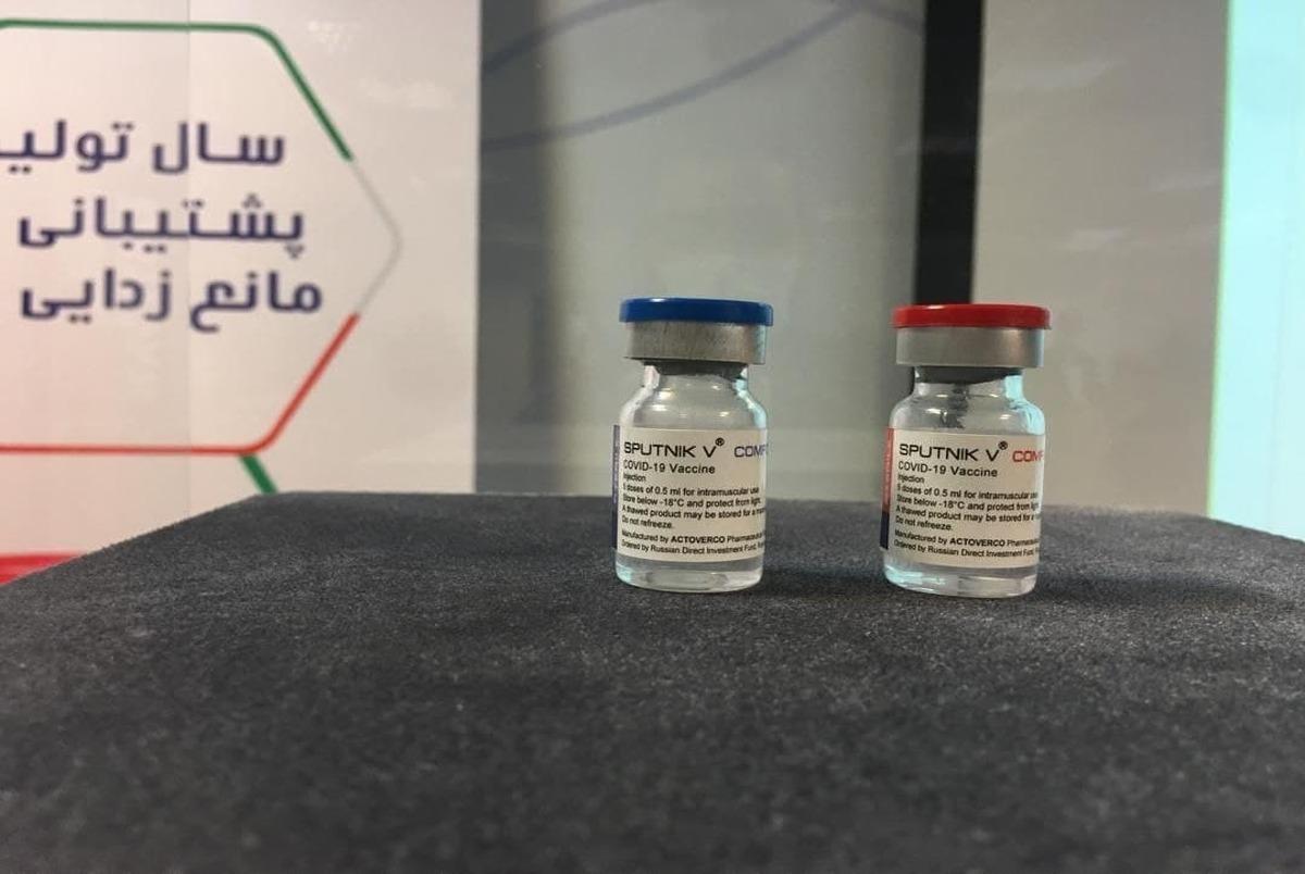 واکسن کرونای اسپوتنیک در ایران تولید می شود و روسیه آن را می برد!/ توضیحات یک مسئول