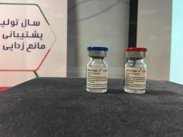 رونمایی از واکسن اسپوتنیک تولید ایران در کرج + عکس