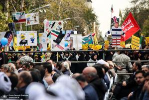 راهپیمایی باشکوه 13 آبان- 3