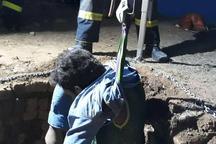 سقوط در چاه مرد جوان را به کام مرگ کشاند