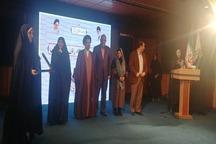 تندیس زنان کارآفرین اجتماعی اهدا شد