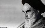 انتشار حکم امام خمینی (س) برای تشکیل نیروهای سهگانه سپاه + عکس سند