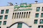 نمایندگان مجلس با تفکیک وزارت راه و شهرسازی مخالفت کردند
