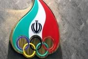 برگزاری پنجاهمین نشست هیات اجرایی کمیته ملی المپیک