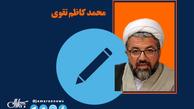 شناخت کلید شخصیت امام خمینی(س)