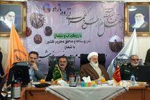 1551 پروژه از 40 هزار طرح سپاه سهم سیستان و بلوچستان شد