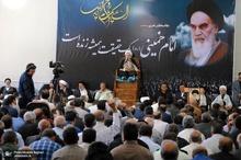 مراسم بزرگداشت امام(س) در خرم آباد