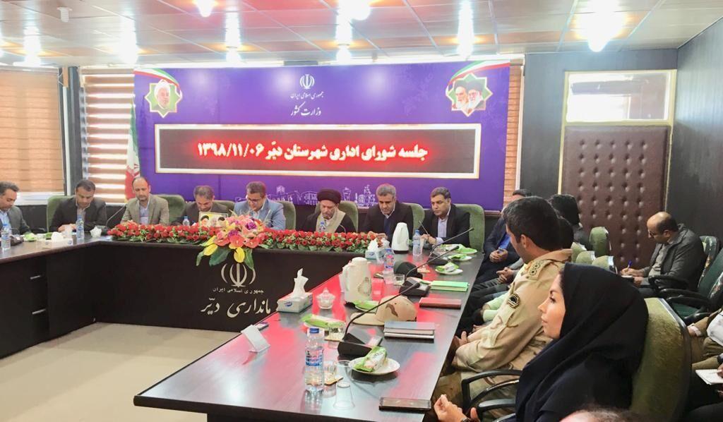 ۱۲۰۰ میلیارد تومان پروژه دهه فجر در بوشهر افتتاح و اجرا میشود