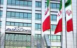 درخواست وزارت بهداشت از مردم برای سفر نکردن به شمال