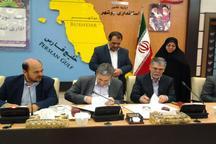 امضای تفاهم نامه وزارت فرهنگ و ارشاد اسلامی و استانداری بوشهر