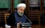 تذکرات رئیس جمهور در خصوص سهام عدالت