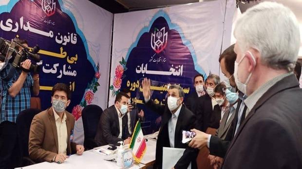 ثبت نام محمود احمدی نژاد در انتخابات ریاست جمهوری 1400