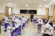 آزمون مطالعه بین المللی تیمز در چهار مدرسه  قزوین برگزار شد