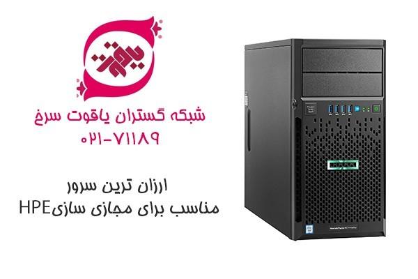 سرور ML30 Gen9 ارزان ترین سروری ارزان برای مجازی سازی
