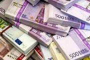 اعلام نرخ رسمی 47 ارز بین بانکی/ 9 ارز افزایش یافت