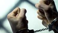 دستگیری 2 مدعی ارتباط با امام زمان در مشهد