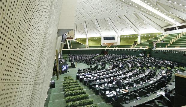 تصویب لایحه موافقت نامه حمایت از سرمایه گذاری بین ایران و عراق