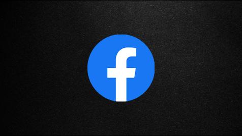 فیس بوک از نیم میلیارد کاربر هک شده پشتیبانی نکرد