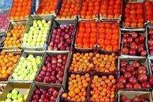 میوه شب عید در 150 غرفه بازارهای میوه و تره بار ارومیه عرضه می شود