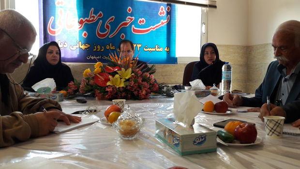 میز دیابت در استانداری اصفهان راه اندازی شود
