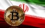 جایگاه فوق العاده ایران در جدول استخراج کنندگان بیتکوین