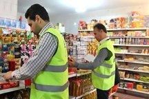صنوف متخلف بوشهر 10میلیارد ریال جریمه شدند