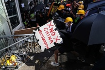 تصاویر/ زدوخورد پلیس هنگ کنگ با معترضان