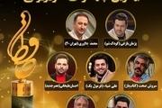 نامزدهای بهترین چهره تلویزیونی جشن حافظ