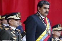 تصاویر/ لحظه سوء قصد به جان مادورو