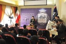 مسابقات سراسری قرآن کریم کارکنان شرکت ملی پخش فرآورده های نفتی در مشهد