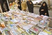 ۷۰ درصد روزنامههای همدان سهم خشکشوییها