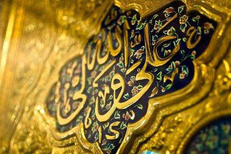 زیارت حضرت امیر(س) در شب و روز مبعث