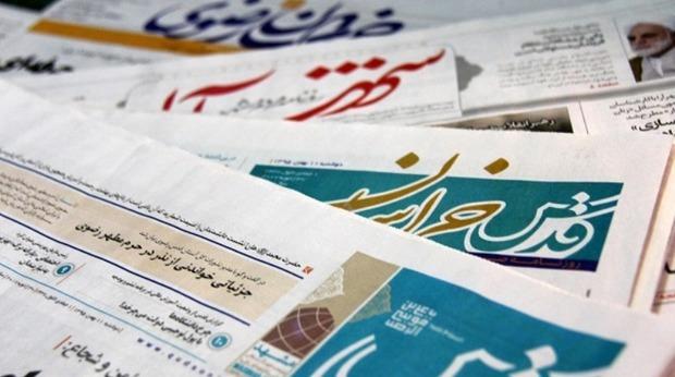 عناوین روزنامه های 23 مهر در خراسان رضوی