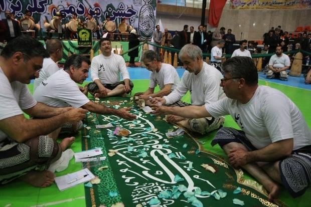 920 میلیون ریال در جشن گلریزان بیرجند جمع آوری شد