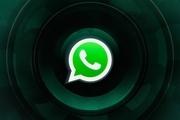 حریم خصوصی در واتساپ زیر سوال رفت/ نگرانی در مورد رمزگذاری در واتس اپ
