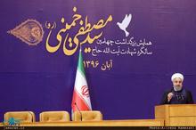 سخنان دکتر حسن روحانی در مراسم چهلمین سالگرد آیت الله شهید سیدمصطفی خمینی