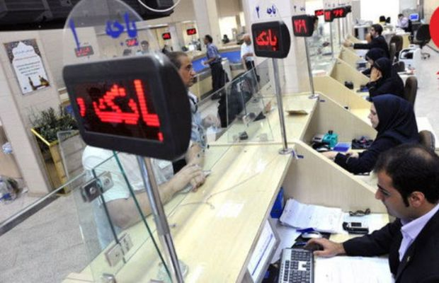 سپرده گذاری در بانک های استان فارس 20 درصد افزایش یافت
