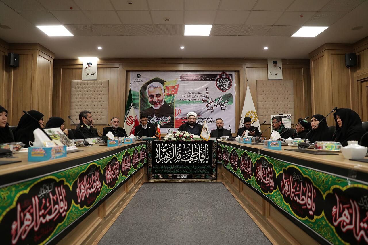 """محفل """"صبح فاطمی با سلیمانی"""" در مشهد برگزار شد"""
