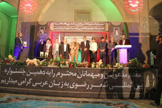 جشنواره بینالمللی شعر عربی در شوش به کار خود پایان داد