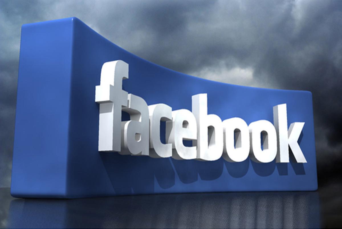 فیس بوک توسعه محصول را به تعویق انداخت