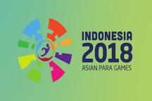2 نماینده از هرمزگان به رقابت های پارا آسیایی جاکارتا اعزام شدند