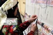 رقابت بزرگ صنایع دستی در سیستان برگزار میشود